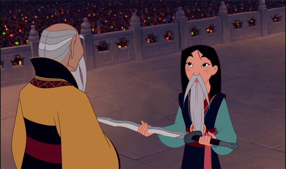 Disney siempre nos mintió XVII