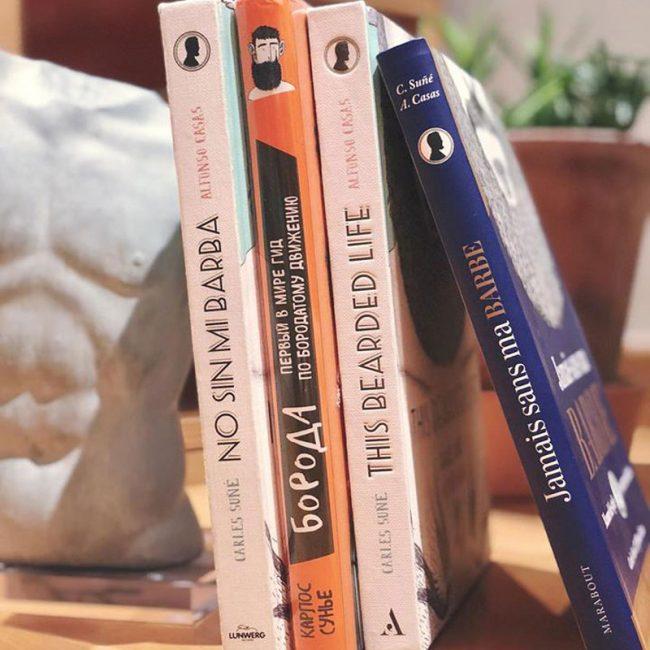 libro-nosinmibarba